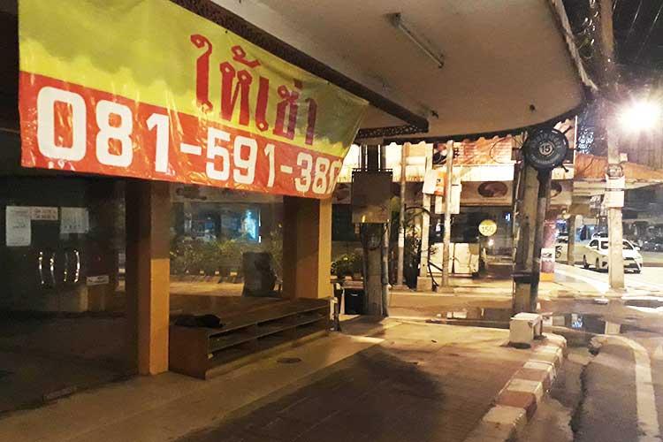 Thailands Tidende