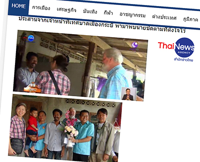 Faksimile fra Thai News Agency