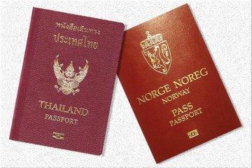 Snart slutt på usikkerheten rundt dobbelt statsborgerskap