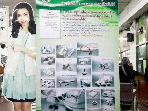 Dyrere å bruke offentlig sykehus