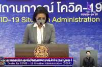 Fra dagens pressekonferanse med Dr. Apisamai Srirangsan.