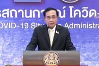 Statsminister Prayuth Chan-ocha mister støtte blant næringsdrivende.