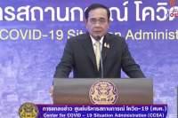Statsminister Prayuth Chan-ocha er utsatt for kritikk.