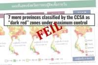 Feil informasjon om kategorisering av provinser