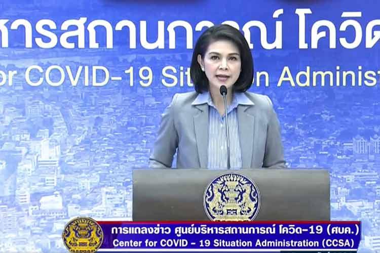 Pressetalskvinne Dr. Apisamai Srirangsan.